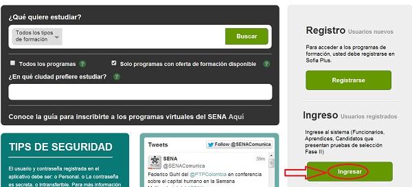 """Recuperar contraseña en SOFIA PLUS. 1"""